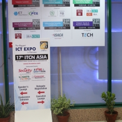 ITCN Asia Conference, Sep 2017