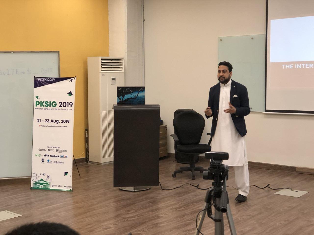 PKSIG - Quetta Workshop 21-23 Aug, 2019
