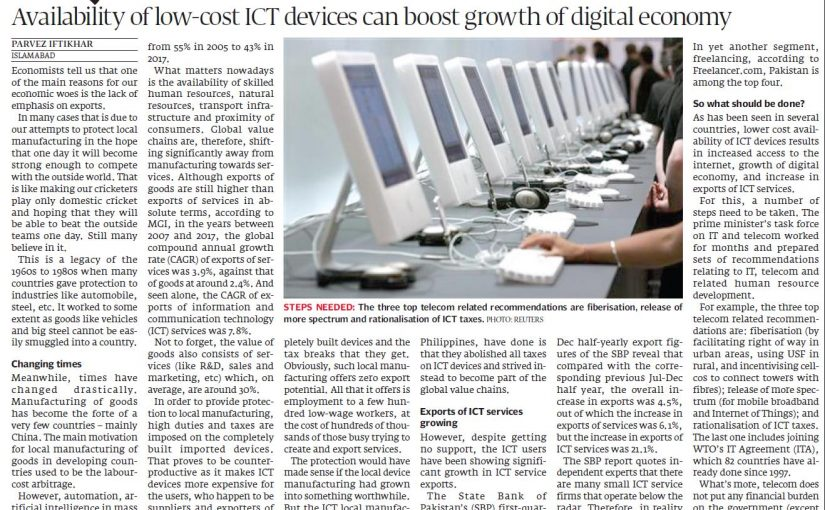 The Express Tribune: Need to increase exports? Try ICT services, 27 January 2020