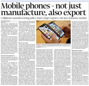 PI Article -Mobile phones not just manufacture also export 09Mar2020