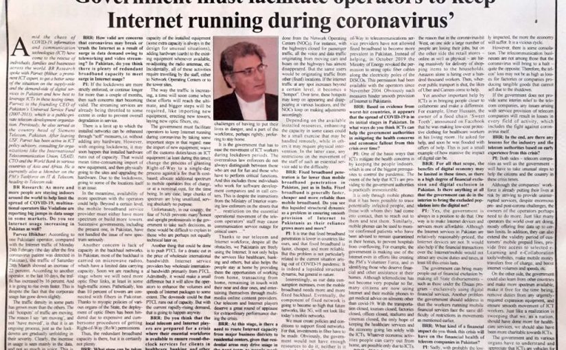 Business Recorder Interview: Government must facilitate operators to keep Internet running during coronavirus' 03 April 2020