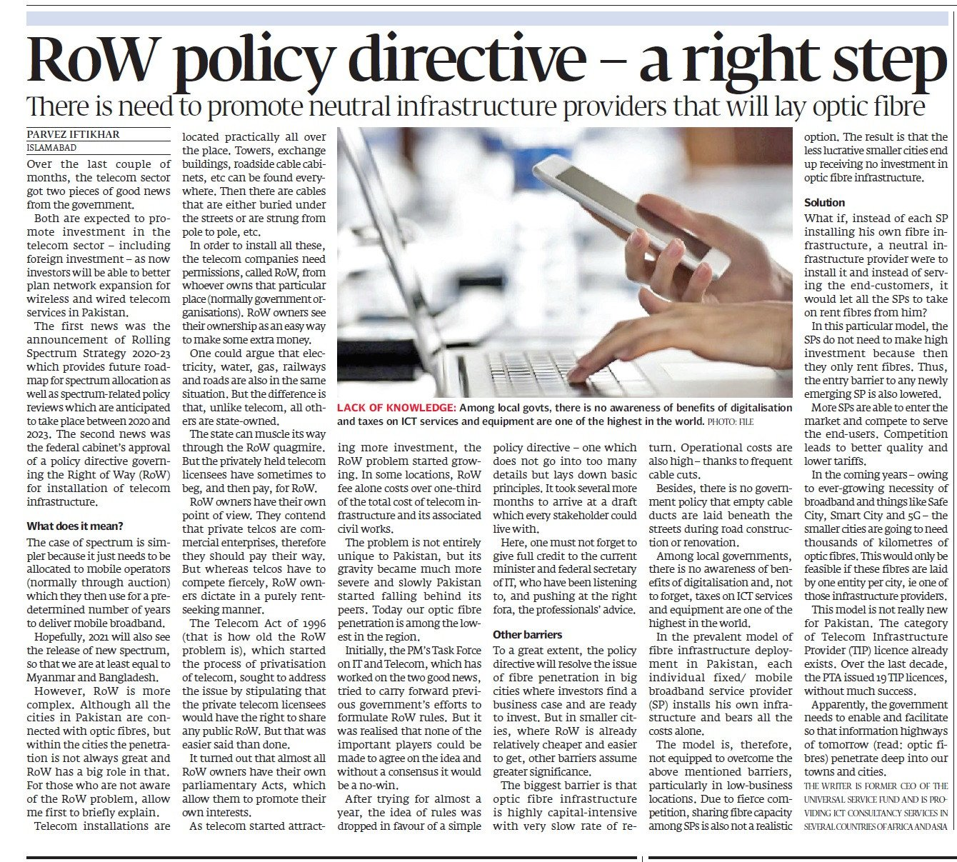 RoW Policy Directive Article, 01-Feb-2021