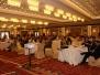 USAID Event regarding ICT in Agriculture 30 Jan-2014