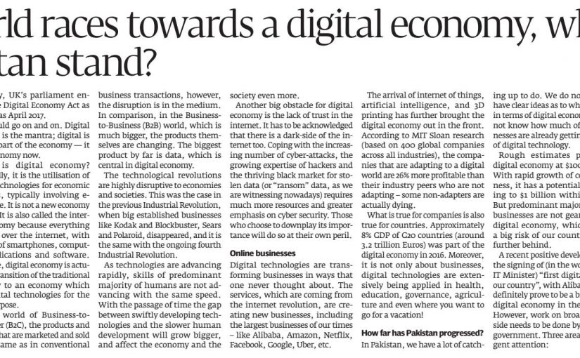 The Express Tribune: As the world races towards a digital economy, where does Pakistan stand? 22 May 2017