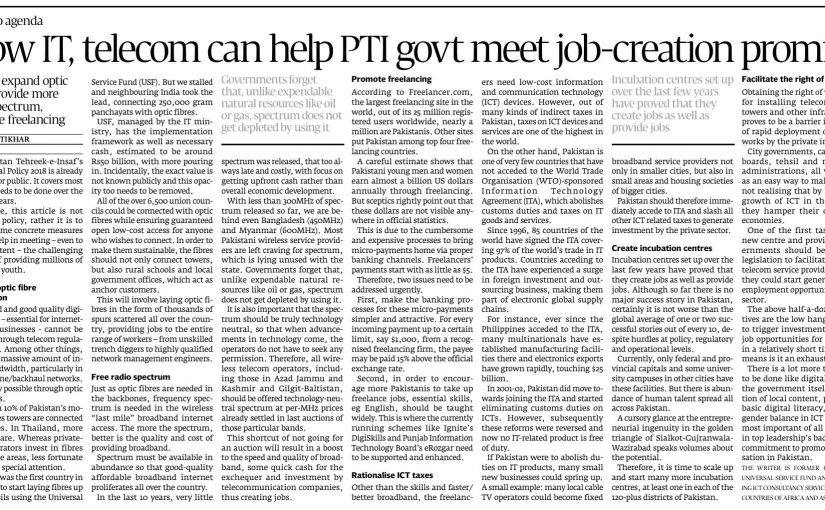 The Express Tribune: How IT, telecom can help PTI govt meet job-creation promise, 27 August 2018