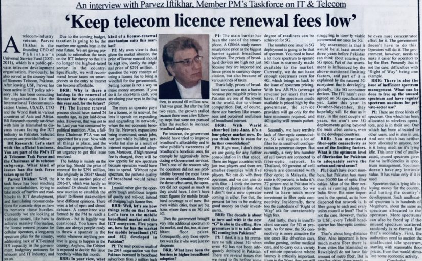 Business Recorder Interview: 'Keep telecom licence renewal fees low' 04-April-2019