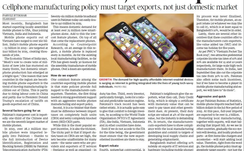 The Express Tribune: Mobile phones – not just manufacture, also export, 09 March 2020